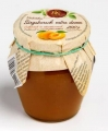 Borchers diabetikus sárgabarack extra dzsem <br>200 g