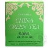Dr. Chen eredeti kínai szálas zöld tea, 100 g