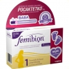 Femibion 1 folsav + metafolin tabletta ajándék pocaktetkóval 30 db + 30 db