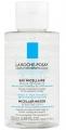 La Roche-Posay micellás arctisztító érzékeny bőrre 100 ml
