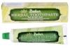 Dabur gyógynövénytartalmú fogkrém neem kivonattal 100 ml