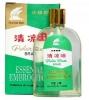 Dr. Chen polar bear essential olaj green 8 g