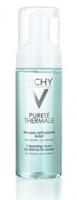 Vichy Purete Thermale habzó arclemosó érzékeny bőrre 150 ml
